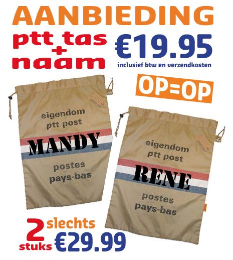 PTT-kopie